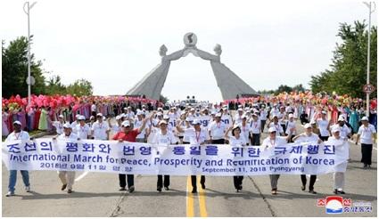 Международный марш за мир, процветание и объединение Кореи 12 сентября 2018г.
