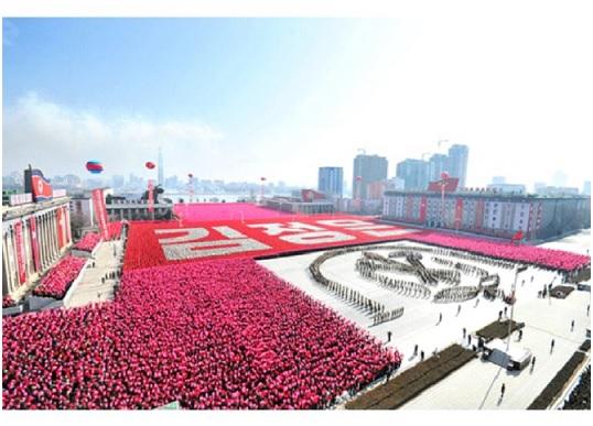 Массовая демонстрация жителей г. Пхеньяна 09 сентября 2018г.