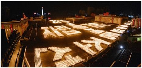 Факельный вечер молодежного авангарда в честь 70-летия КНДР 10 сентября 2018г.