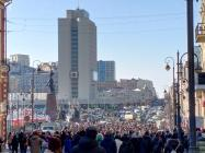 Протест 23 января Владивосток