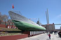 мемориал подводной лодке  «С-56» Владивосток