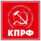 Список  кандидатов в депутаты Думу города Владивостока, выдвинутый  от КПРФ по территориальным группам в 2017 году