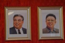 Ким Ир Сен  и Ким Чен Ир