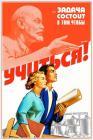 Марксистский кружок Владивосток