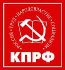 """Праймериз партии """"Единая Россия"""" во Владивостоке 28 мая"""