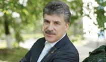 Павел Грудинин во Владивостоке