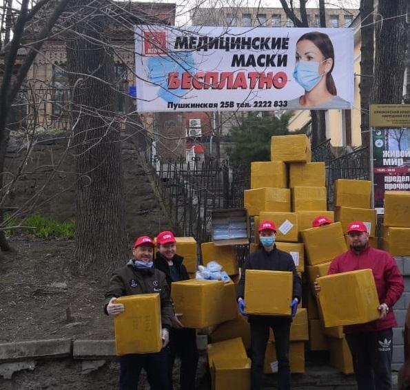 Сегодня коммунисты начали бесплатно раздавать медицинские маски жителям Владивостока
