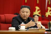 Уважаемый товарищ Ким Чен Ын