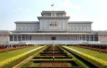 Кымсусанский дворец Солнца